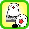 ぱぱんだっこひよこボタン - iPhoneアプリ