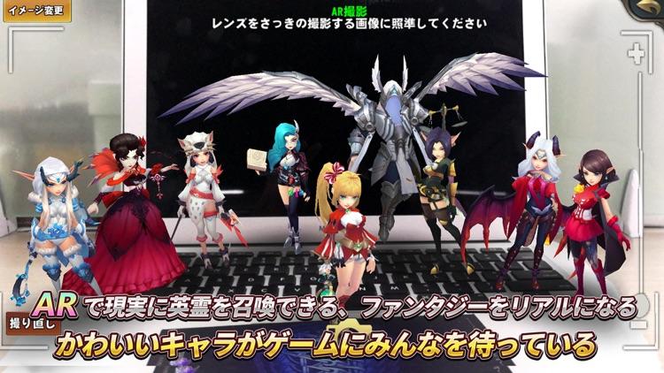 ファイナルコントラクト-Fantasy Legend screenshot-4
