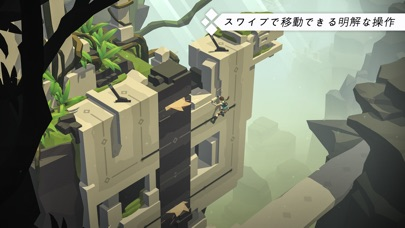 Lara Croft GO screenshot1