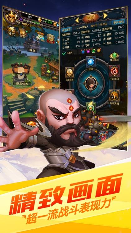 暗黑挂机游戏-暗黑英雄角色扮演魔域网游 screenshot-3