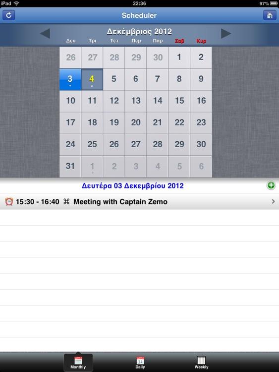 InfoGate OnTheGo screenshot-3