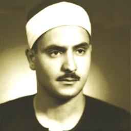 محمد صديق المنشاوي بدون انترنت
