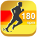 Cadence Trainer to Run Faster