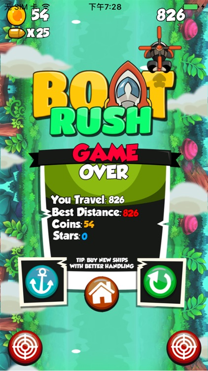 幸运飞艇-BoatRush screenshot-3