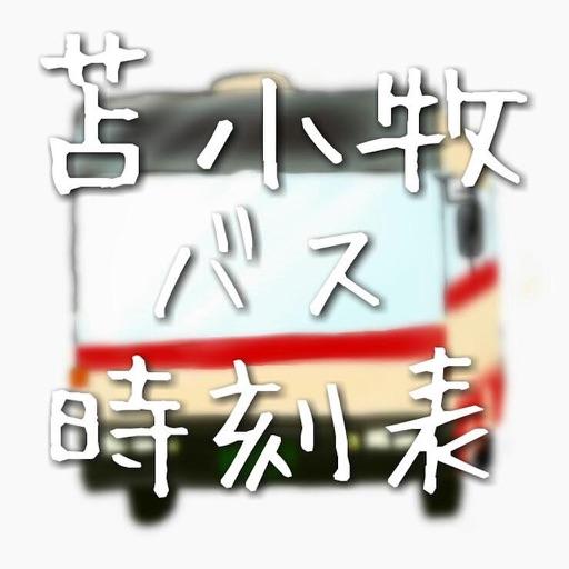 Re: 苫バス - 苫小牧道南バス時刻表
