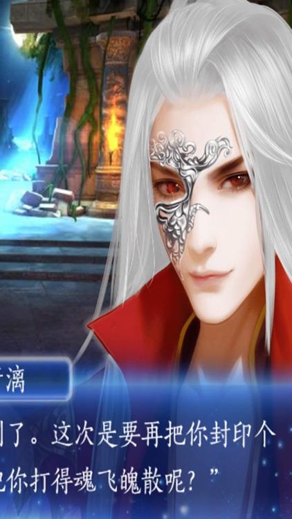 侠客行-少年群侠传 screenshot-7
