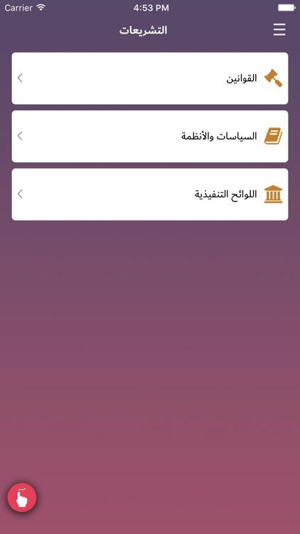 Dubai Civil Aviation Authority screenshot-4