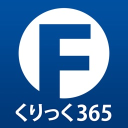 フジトミ365FX ‐ 取引所FX(くりっく365)