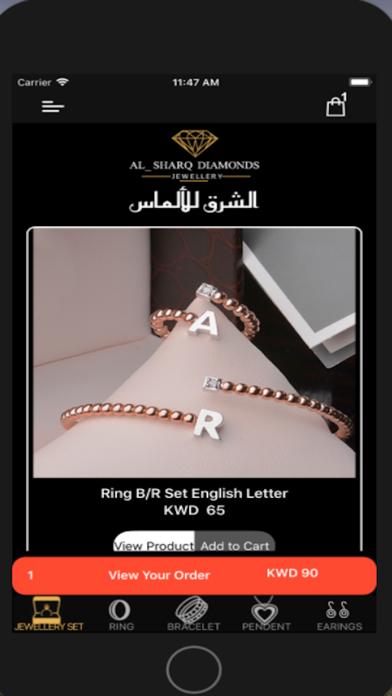 Al Sharq Diamond مجوهرات الشرق 2