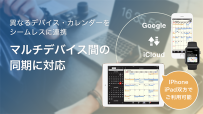 Refills カレンダー・スケジュール帳・システム手帳 ScreenShot4