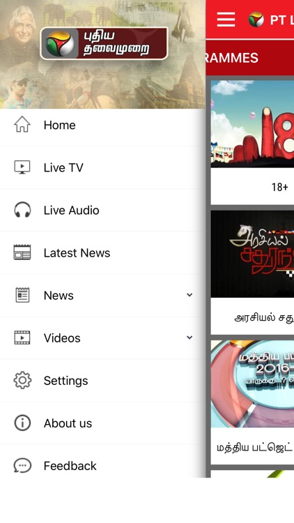 Puthiya Thalaimurai Live News screenshot-4