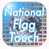 National Flag Touch