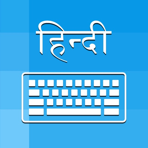 Hindi Keyboard - Type In Hindi
