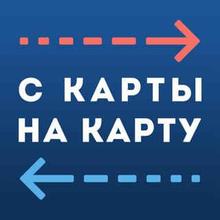 разрешены ли микрозаймы в россии