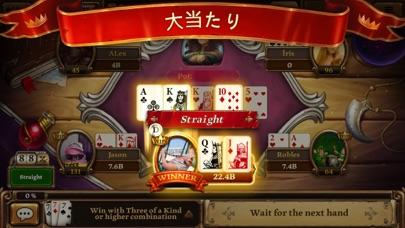 Scatter Holdem Pokerのスクリーンショット1