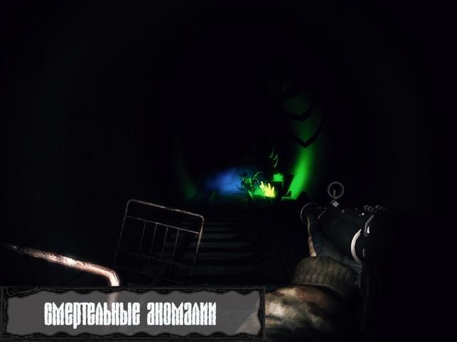 Z.O.N.A Shadow of Lemansk Screenshot