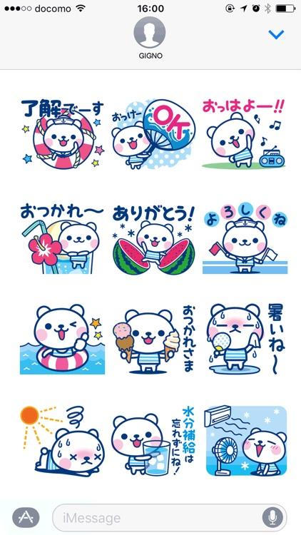 It's a summer bear / Animation