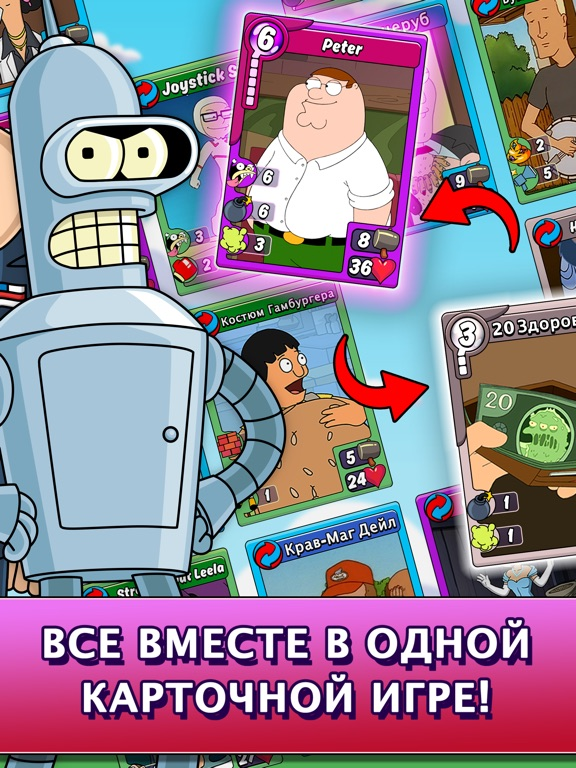 Animation Throwdown для iPad