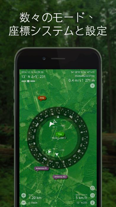 Spyglass ScreenShot4