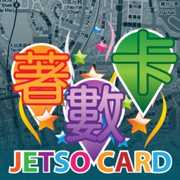 Jetso Card