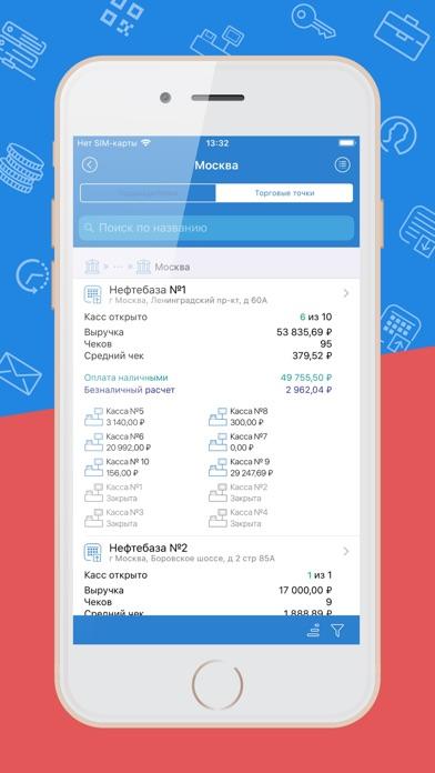 Такском Касса Скриншоты4