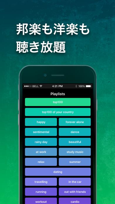 人気音楽 Music FM「ミュージックF... screenshot1