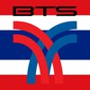 Thai Skytrain (BTS) รถไฟฟ้าไทย