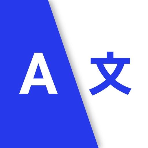 Safari Translate Extension - Website & Text