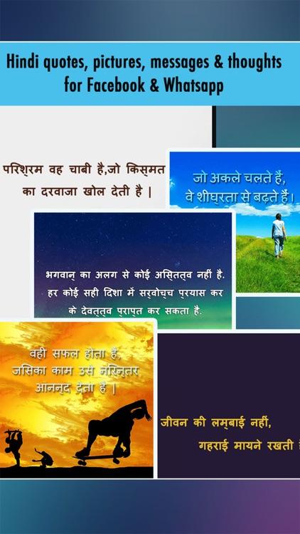 Hindi Status Quotes Images By Bhaumik Harshadray Mehta