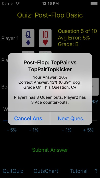 Hold'em Odds Quizzer screenshot three
