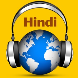 Hindi Radio - India FM Radios