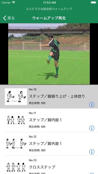 Brazil Training (ブラジル... screenshot1