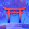 Tengami (AppStore Link)