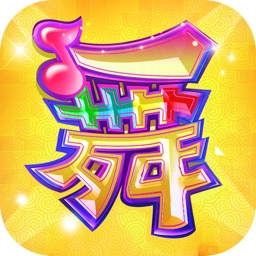 恋舞团Online:官方正版手游