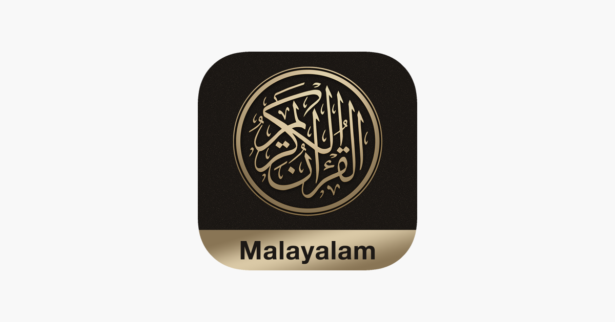 Quran Malayalam on the App Store