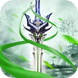 剑荡苍穹-热血仙侠动作手游