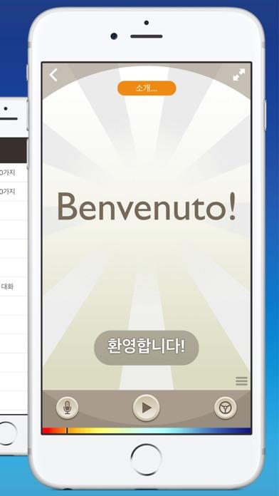 다운로드 nemo 이탈리아어 Android 용