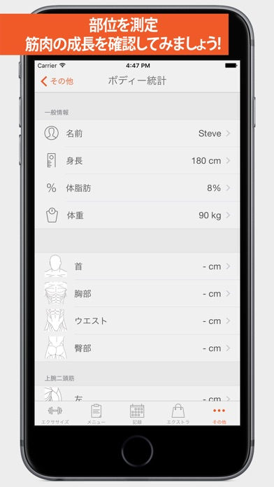 Fitness Point Pro screenshot1