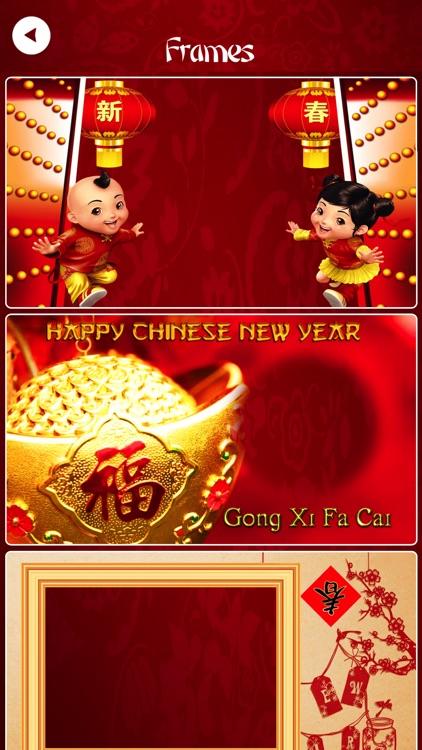 Chinese New Year - 中国新年 screenshot-3