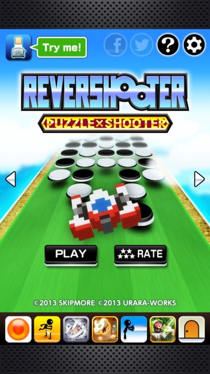 Revershooter screenshot-3