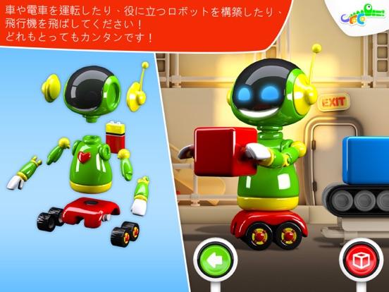 Build and Playのおすすめ画像2