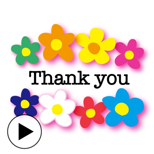 Flowers Animation 1 Stickers