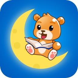 儿歌故事大全-宝宝睡前儿童故事绘本多多