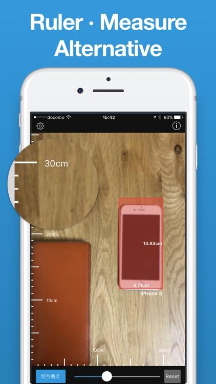 SizeCamera Measure Alternative
