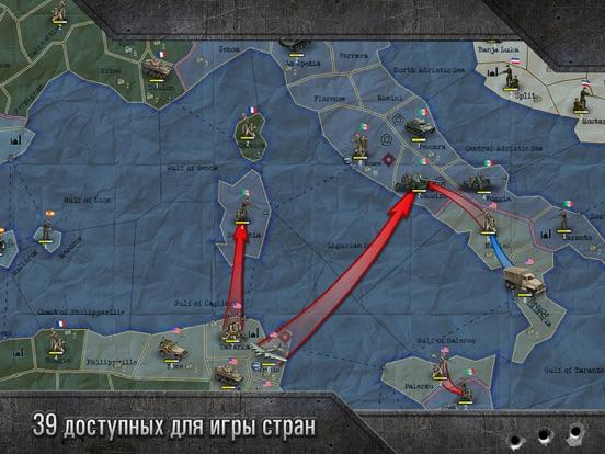 Скачать Strategy & Tactics Sandbox WW2