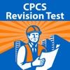 CPCS Revision Test