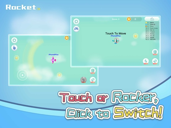 rocket.io screenshot 5