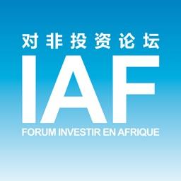 IAF: Investing in Africa Forum