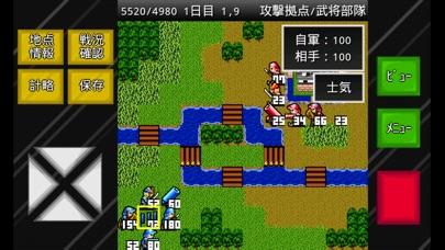 成金戦国時代全国版 screenshot1