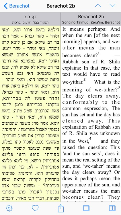 Torah Library screenshot-2